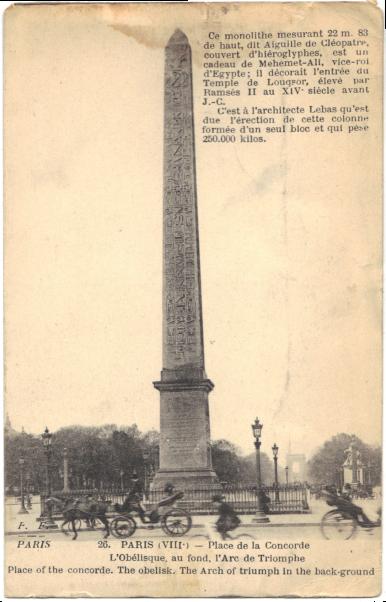 great-war-postcard-apr-1919-back